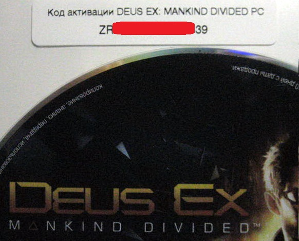 DEUS EX: MANKIND DIVIDED - DAY ONE (PHOTO)