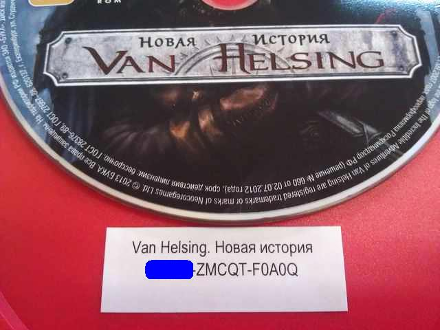 THE INCREDIBLE ADVENTURES OF VAN HELSING - RUS VERSION