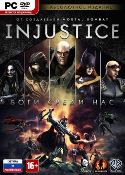INJUSTICE: GODS AMONG US ULTIMATE