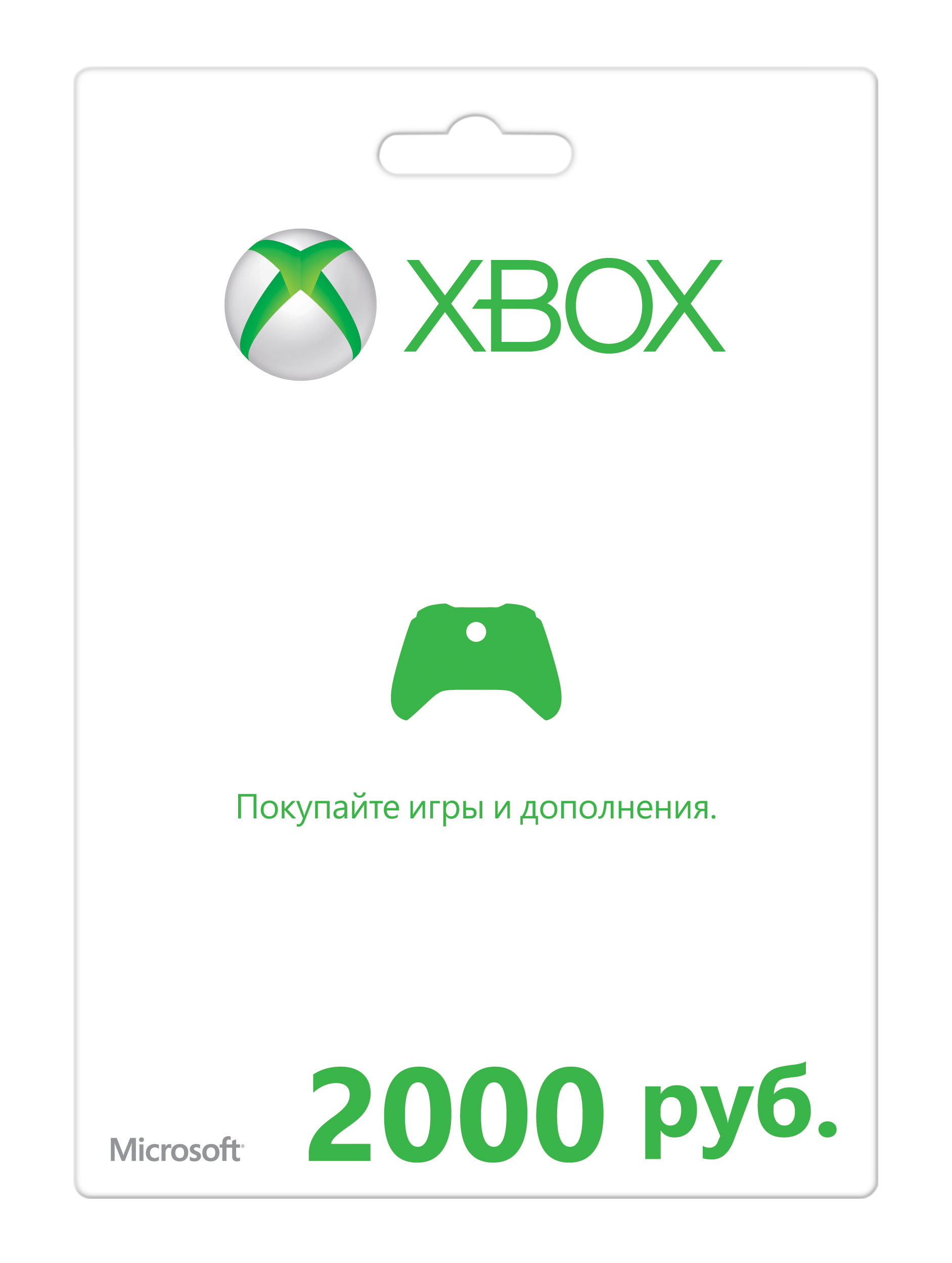 XBOX 2,000 rubles GIFT CARD (RUSSIA)