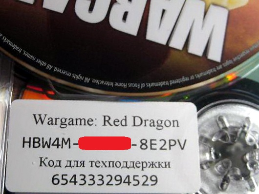 WARGAME: RED DRAGON (STEAM/ФОТО) РУССКАЯ ВЕРСИЯ