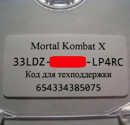 MORTAL KOMBAT X PREMIUM EDITION (SCAN) REGION FREE
