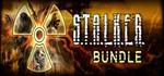 STALKER / S.T.A.L.K.E.R.: BUNDLE GOG/GLOBAL