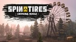 Spintires: Chernobyl Bundle (STEAM Key) Global