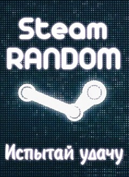 Steam Random Key (RoW / Region Free)
