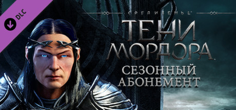Middle-earth: Shadow of Mordor GOTY (RU & CIS)