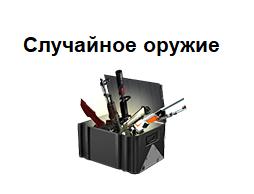 CS:GO   МЕГАРАНДОМ КЕЙС