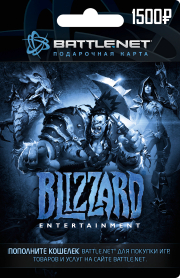 Battle.net 1500 rubles Blizzard Gift Card