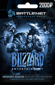 Battle.net 2000 rubles Blizzard Gift Card