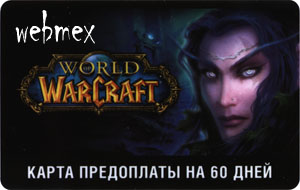 WORLD OF WARCRAFT WOW 60 days TIMECARD RUSSIA + CIS