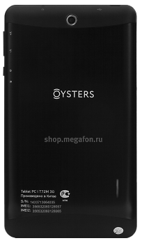 Oysters T72m 3g скачать прошивку - фото 5