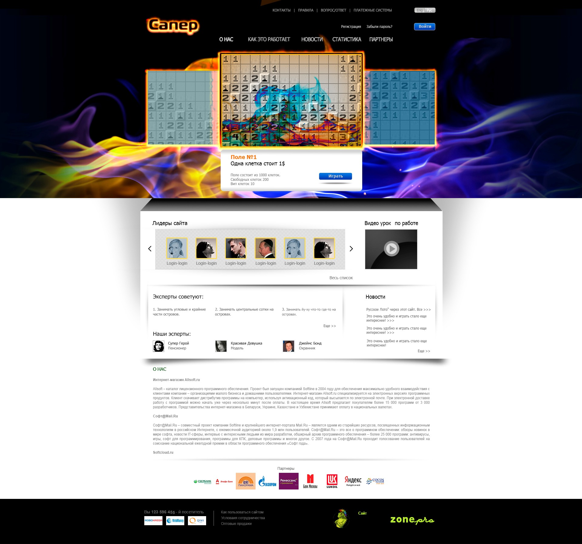 "Web Site Template ""Game"" in the psd + html5"
