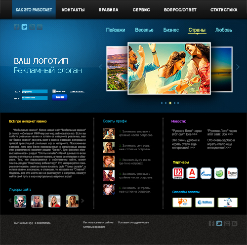 "Web Site Template ""online casino"" in the psd + html 5"