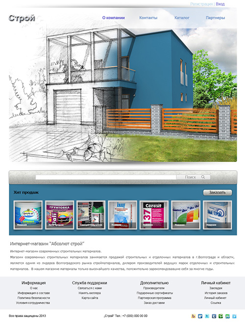 "Web Site Template ""Construction and Repair"" in the psd"