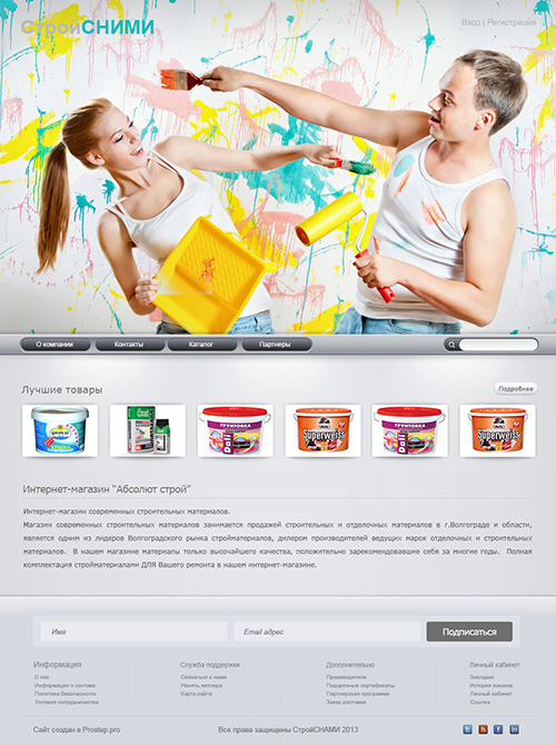 "Web Site  ""Construction and repair"" in psd + html5"