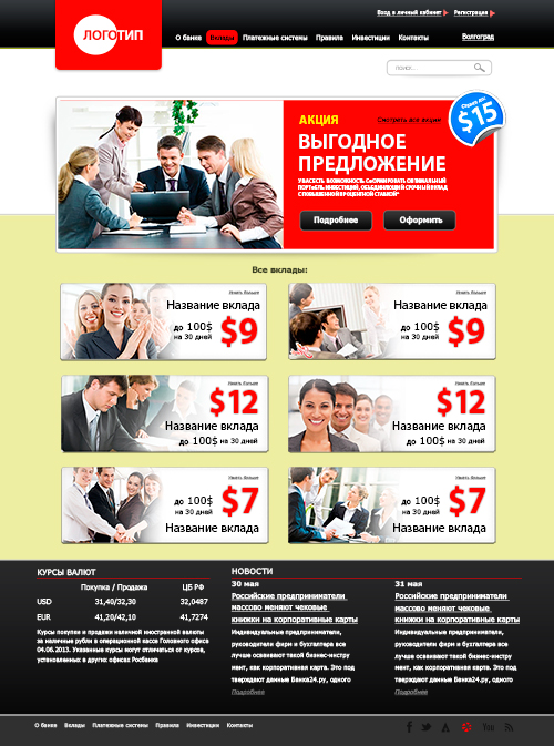 "Web Site Template ""Bank"""