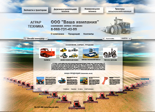 "Web Site Template ""agricultural"" in the psd + html 5"