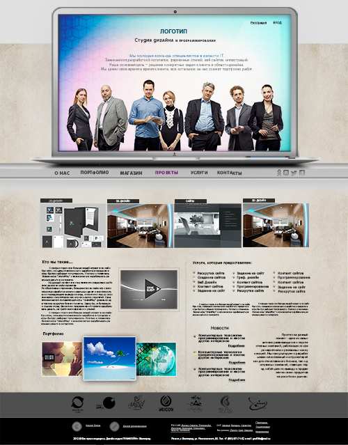 "Web Site Template ""Design Studio"" in psd + html 5"