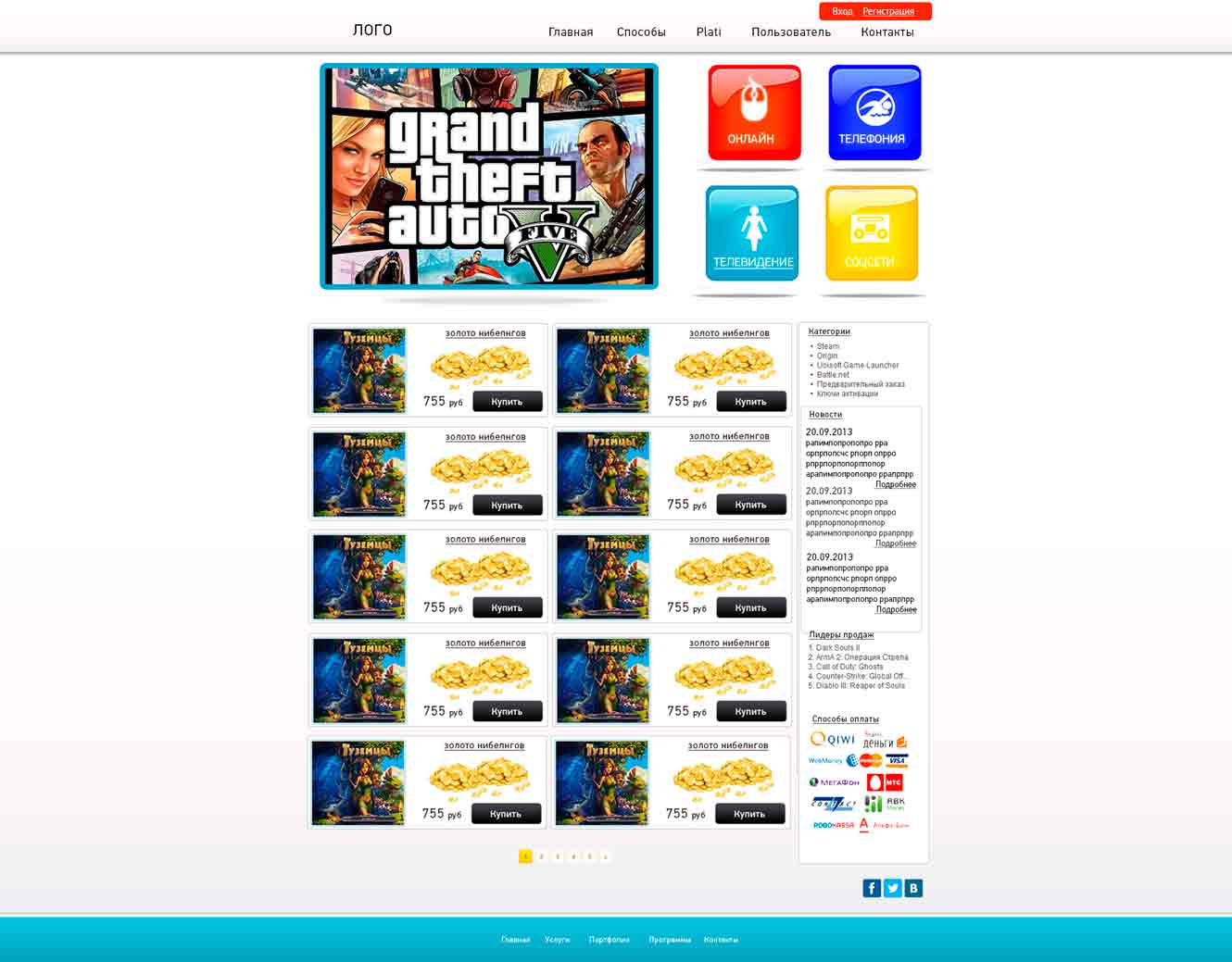 "Web Site Template ""STEAM GAMES FOR SALE"" in psd + html 5"