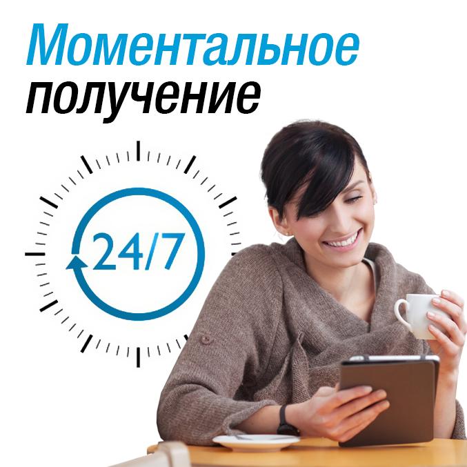 Unlock Router ZTE MF90+ (Beeline, Altel 4G, Tele2)