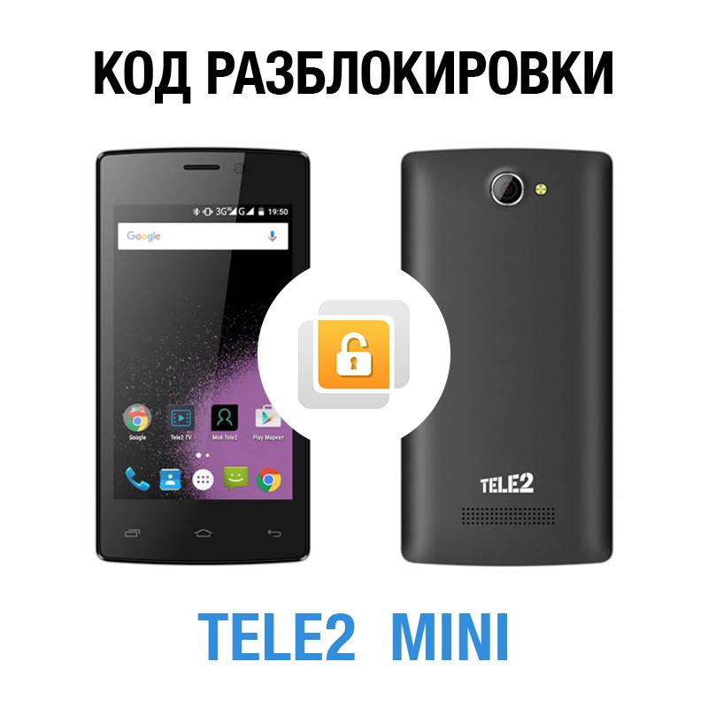 интернет на слоте 2 в смартфоне теле2мини