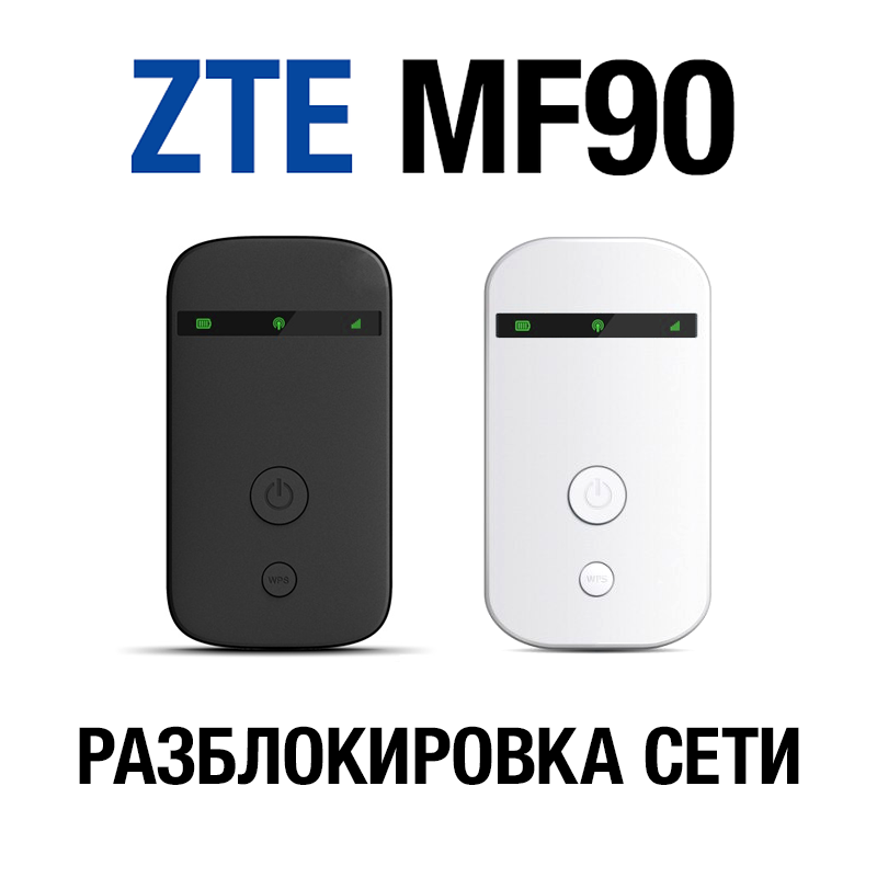 zte mf90 firmware thinking terms injustice