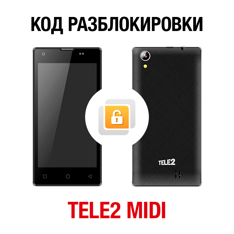 Network unlock code for your phone TELE2 Midi