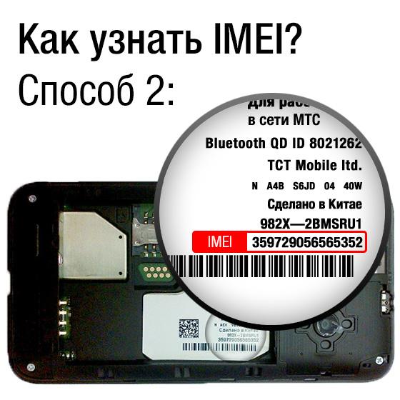 Прошивка приставки ростелеком iptv stb rt hd в mag-250   как.