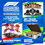 F1 2021 Deluxe Edition (Steam Offline) AutoActivation