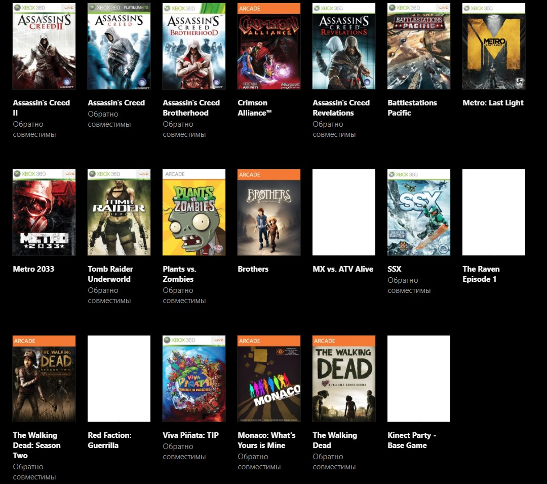 COLLECTION 113 GAMES XBOX 360