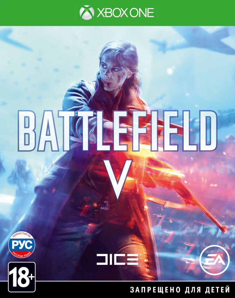 01. Battlefield V Deluxe Edition XBOX ONE