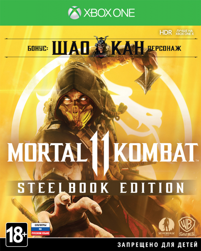 01. ✅ Mortal Kombat 11 XBOX ONE 🔥🎈🔥