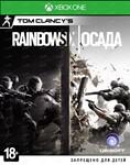 01. Tom Clancy Rainbow Six Siege XBOX ONE