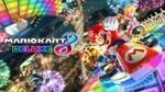 Mario Kart™ 8 + Super Mario Maker™ 2 + TOP Game Switch