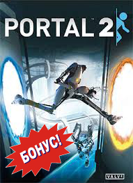 Portal 2 License + Bonus (Steam Gift / RU + CIS)