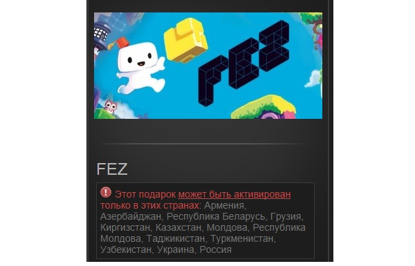 FEZ Лицензия+Бонус![Steam Gift/RU+CIS]