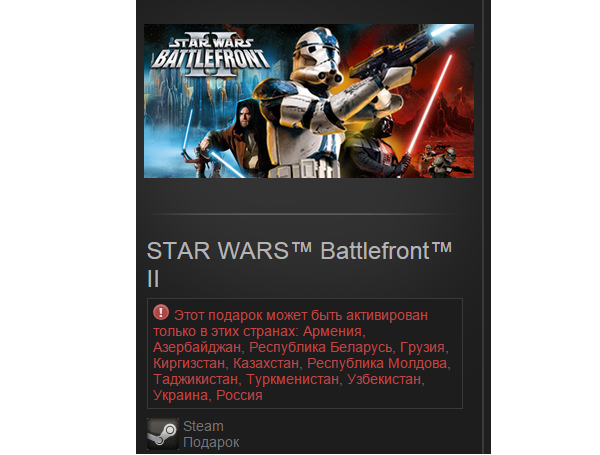 STAR WARS™ Battlefront™ II(Steam/Gift/RU+CIS)