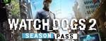 Watch Dogs 2 [Uplay] + Season Pass + Подарок