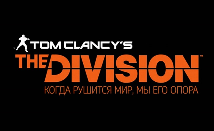 Tom Clancy´s The Division - (UPLAY KEY) + Bonus - (RUS)