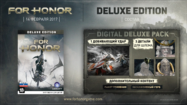 For Honor - Deluxe Edition - КЛЮЧ Uplay