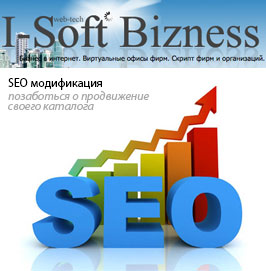 SEO mod for Script directory of enterprises I-soft