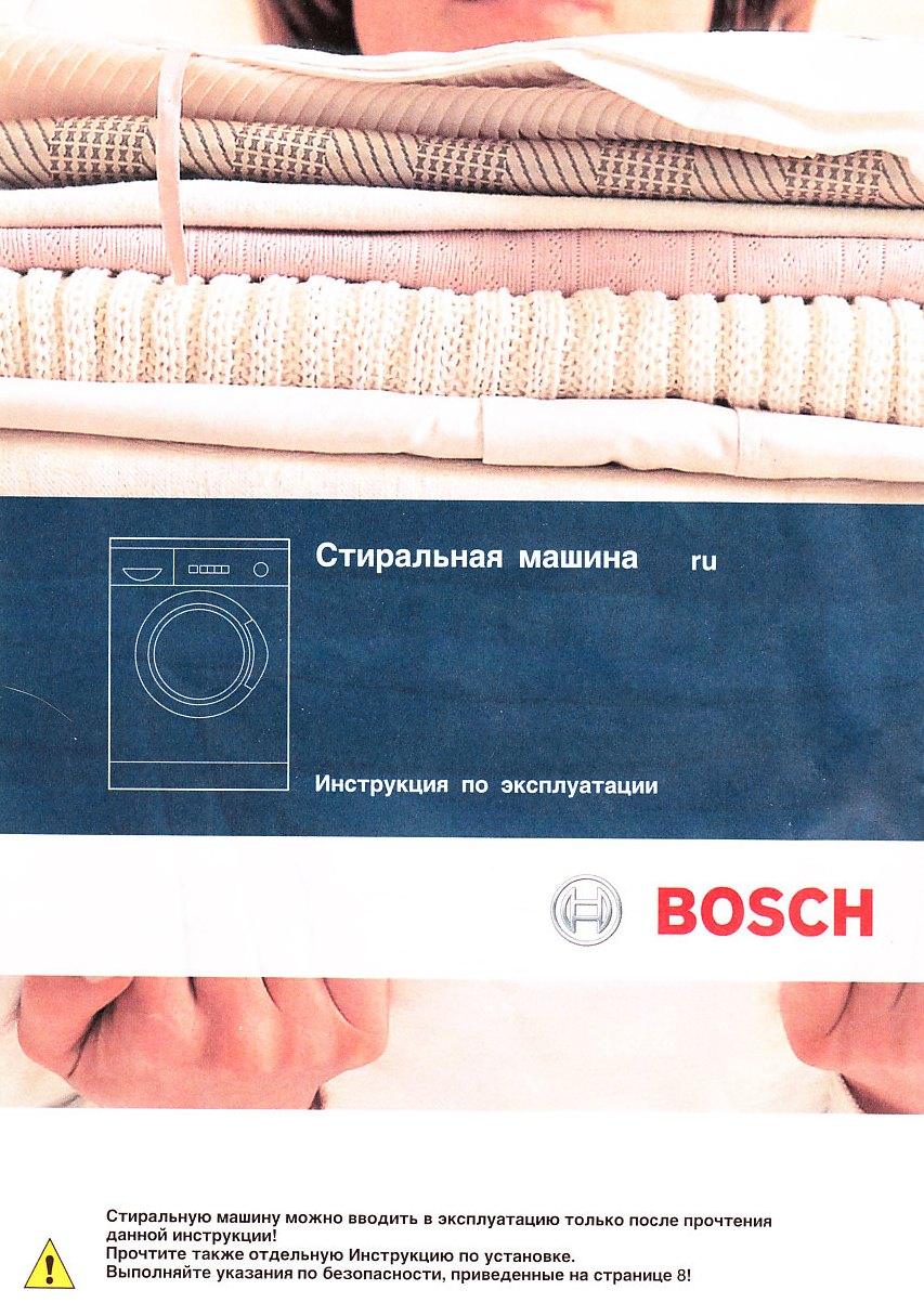 Instructions for washing machines BOSCH WLX 20461 24461