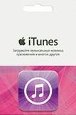 1500 rubles iTunes Gift Card (RUS) + nominal CHEAPER