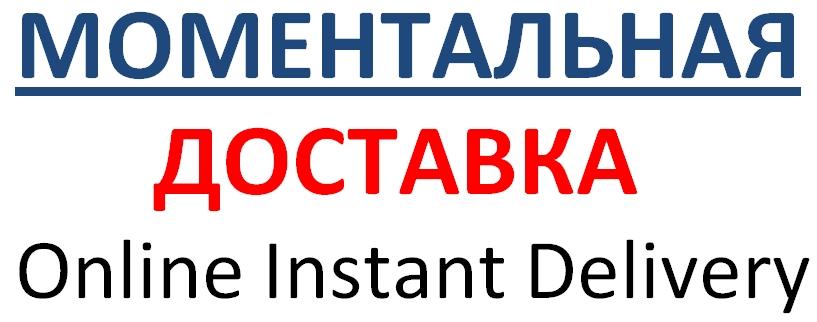 Фотография подарочная карта blizzard battle.net 1000 руб