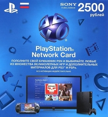 Playstation Card 2500 rubles RUS (SCAN once) + DISCOUNT