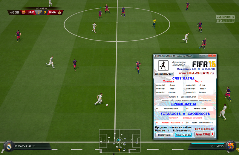 FIFA 16 TRAINER  (Cheat program) версия 16.0