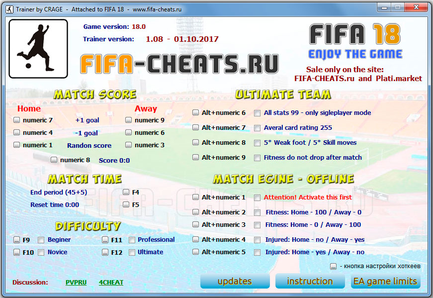 FIFA 18 TRAINER  (Super full cheat top1) - 31.07.2018