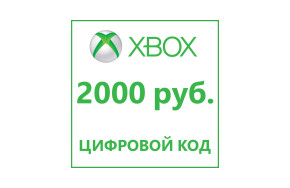 Xbox Live - payment card 2000 rubles (RUS)