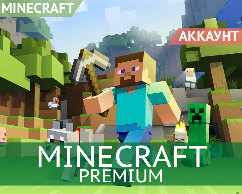 Minecraft Premium | Skin changes + Full access + Warran