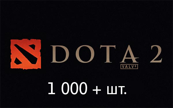 Dota ™ 2 with inventory (1000+ pcs.) Guard ON [STEAM]